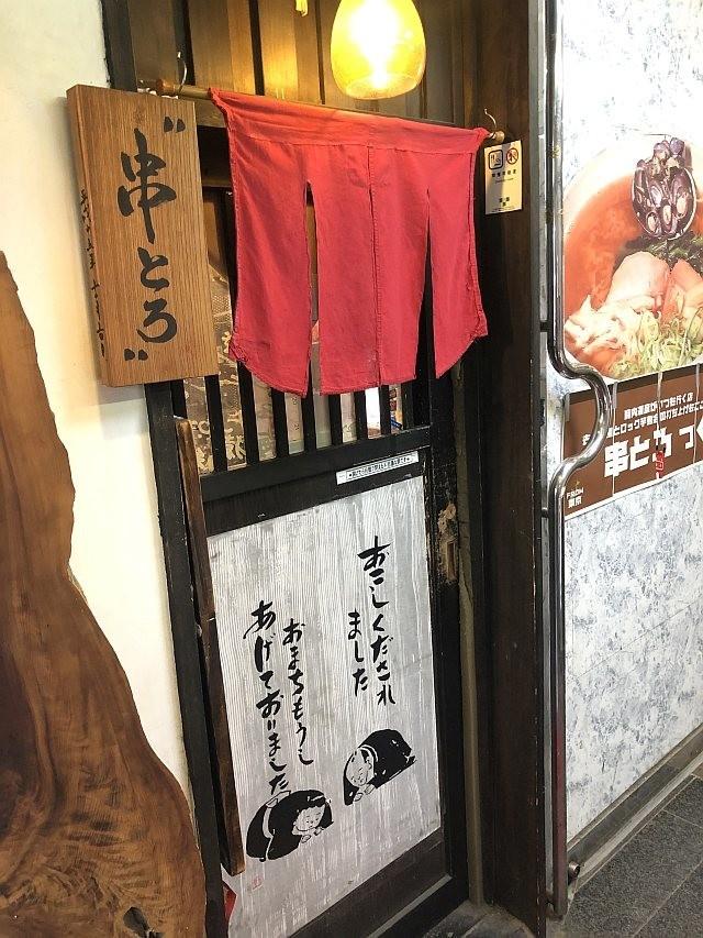 f:id:kon-kon:20191220122000j:plain