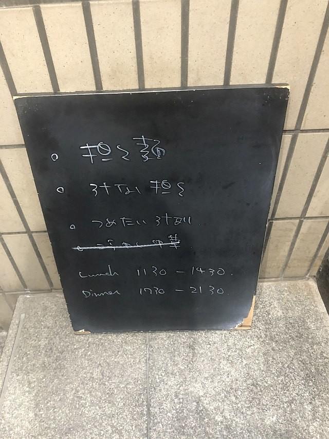 f:id:kon-kon:20200929125955j:plain