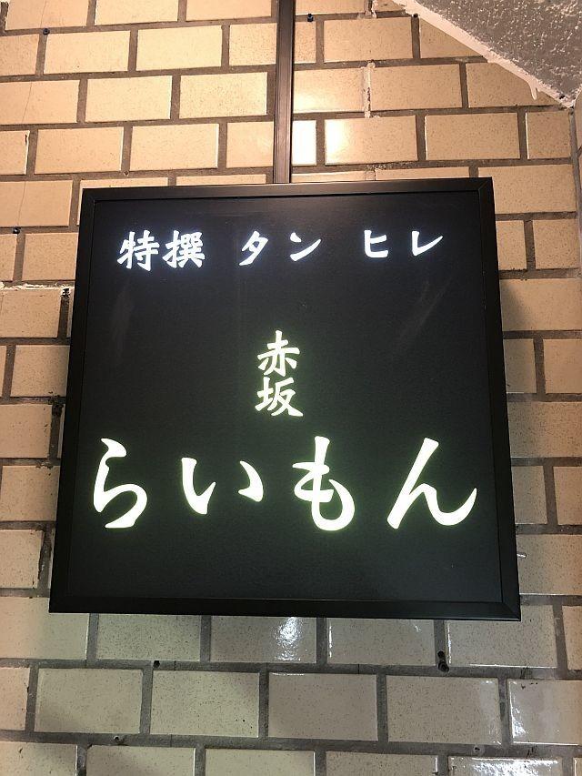 f:id:kon-kon:20201210201121j:plain