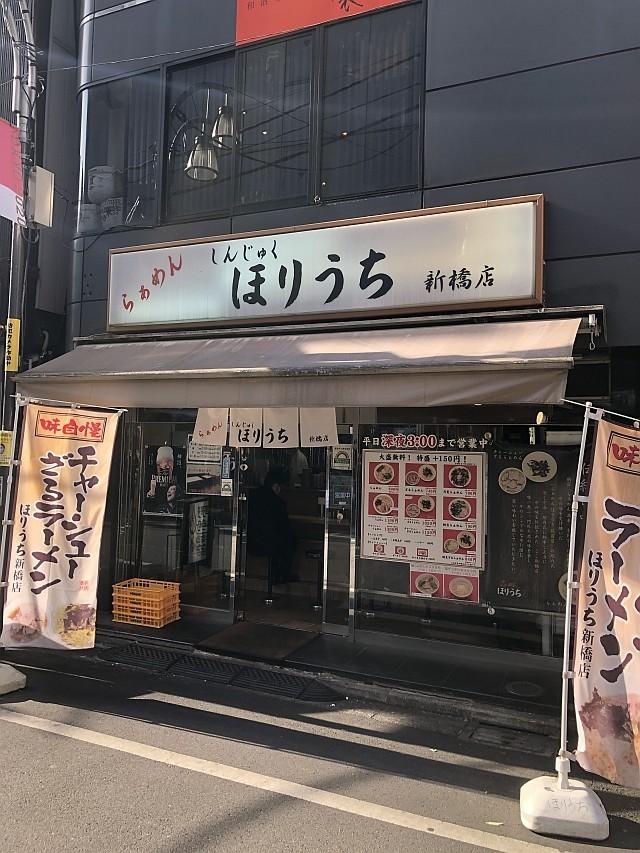 f:id:kon-kon:20201218125821j:plain