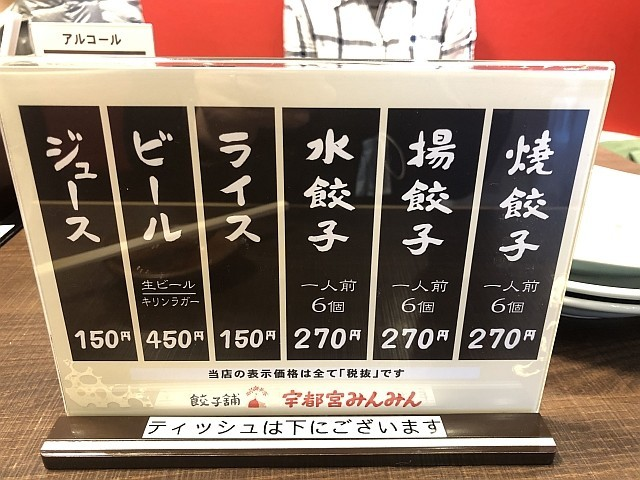 f:id:kon-kon:20210328144320j:plain