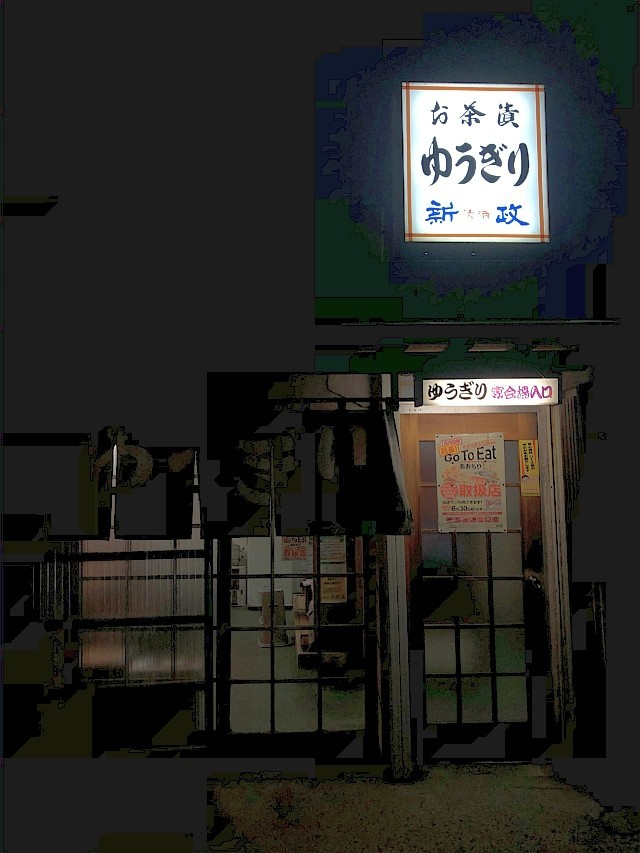 f:id:kon-kon:20210418195112j:plain