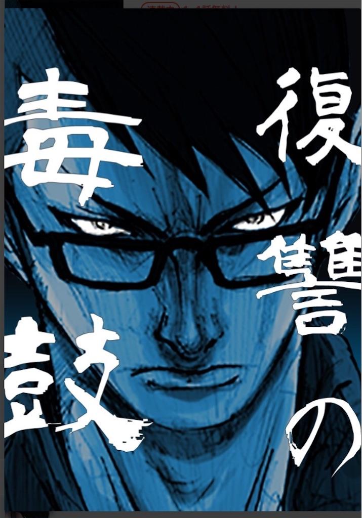 f:id:kon-taku0229:20170917122412j:image