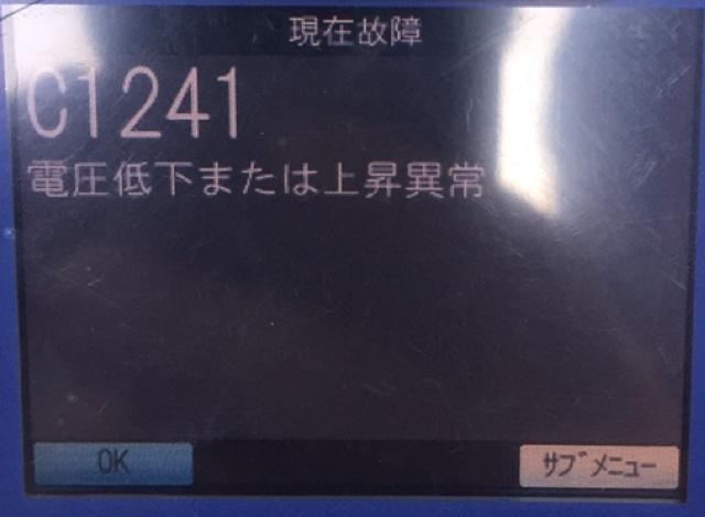 f:id:kon-taku0229:20170922181056j:plain