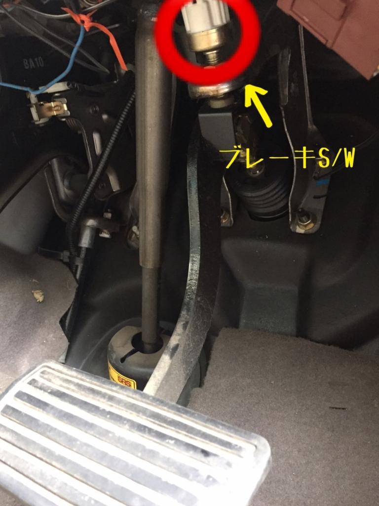 f:id:kon-taku0229:20170927221534j:plain