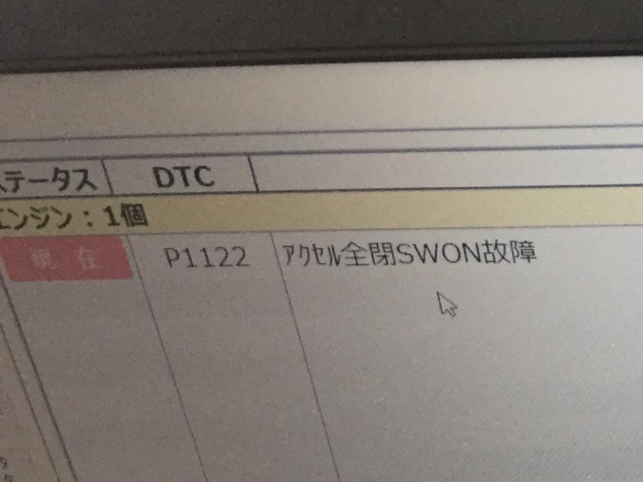 f:id:kon-taku0229:20171003175130j:plain