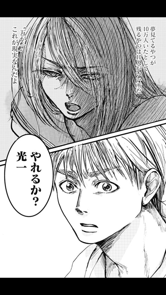 f:id:kon-taku0229:20171021190011p:plain