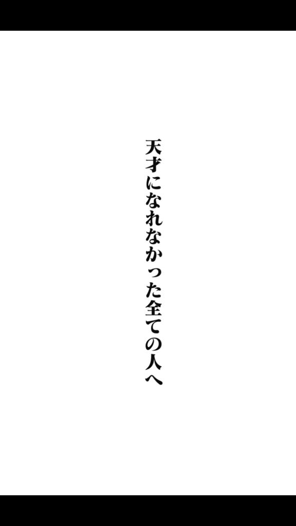 f:id:kon-taku0229:20171021190046p:plain