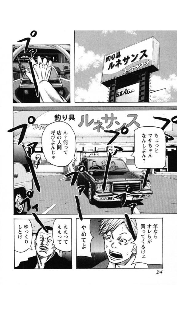 f:id:kon-taku0229:20171021230617p:plain