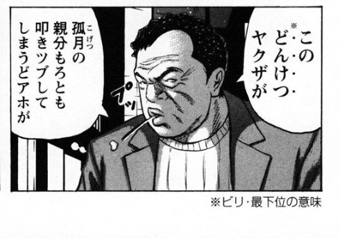 f:id:kon-taku0229:20171021231059j:plain