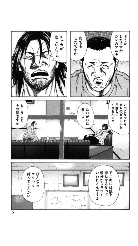 f:id:kon-taku0229:20171021232320p:plain