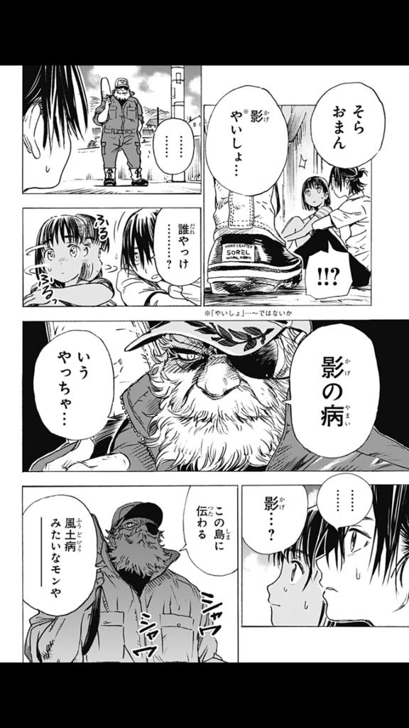 f:id:kon-taku0229:20171023182938p:plain
