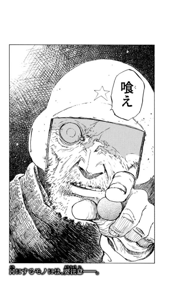 f:id:kon-taku0229:20171024224523p:plain