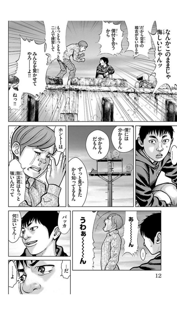 f:id:kon-taku0229:20171031182448p:plain