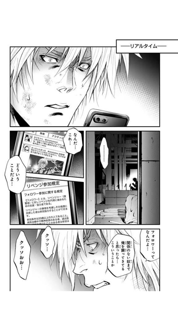 f:id:kon-taku0229:20171101225419p:plain