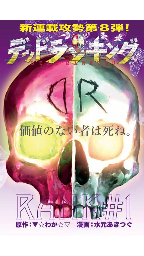 f:id:kon-taku0229:20171102232216p:plain