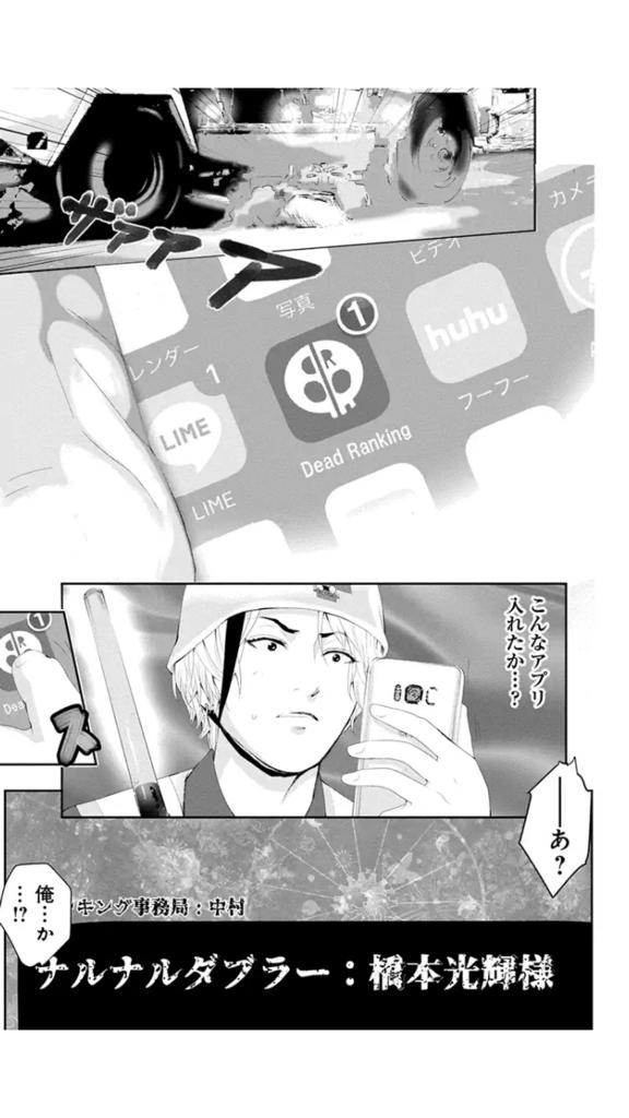 f:id:kon-taku0229:20171102233303p:plain