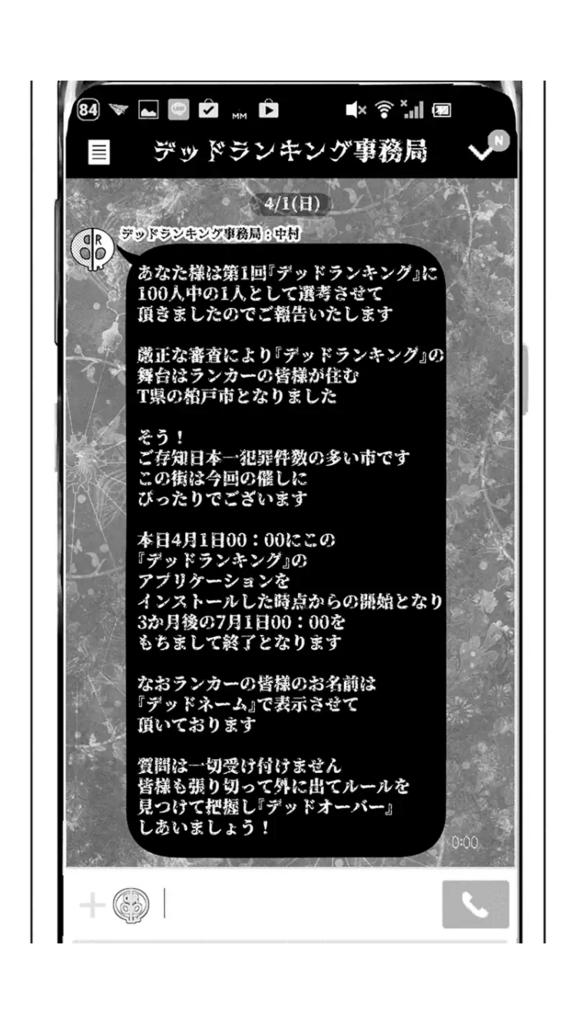f:id:kon-taku0229:20171102233736p:plain