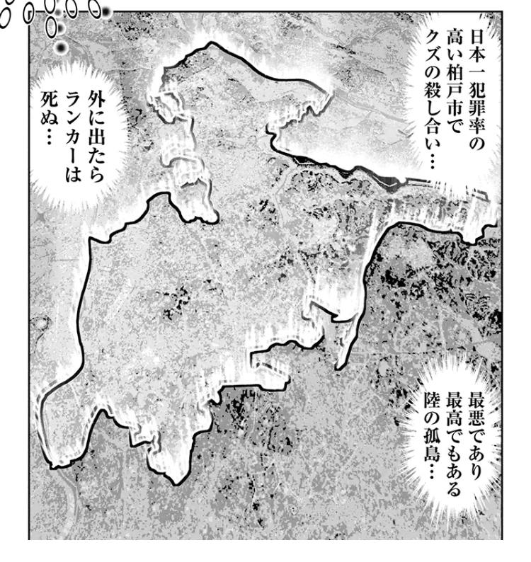 f:id:kon-taku0229:20171102234058j:plain