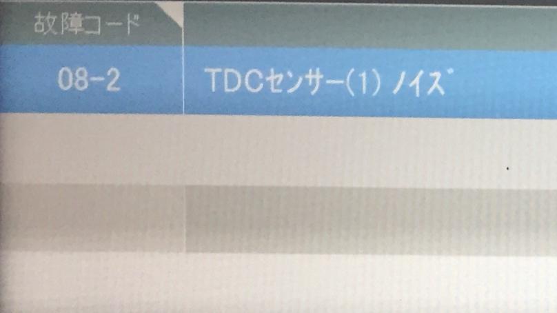 f:id:kon-taku0229:20171104013915j:plain