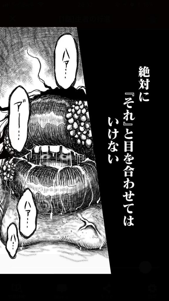 f:id:kon-taku0229:20171108221318p:plain
