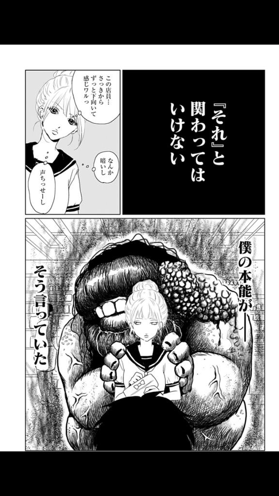 f:id:kon-taku0229:20171108225228p:plain