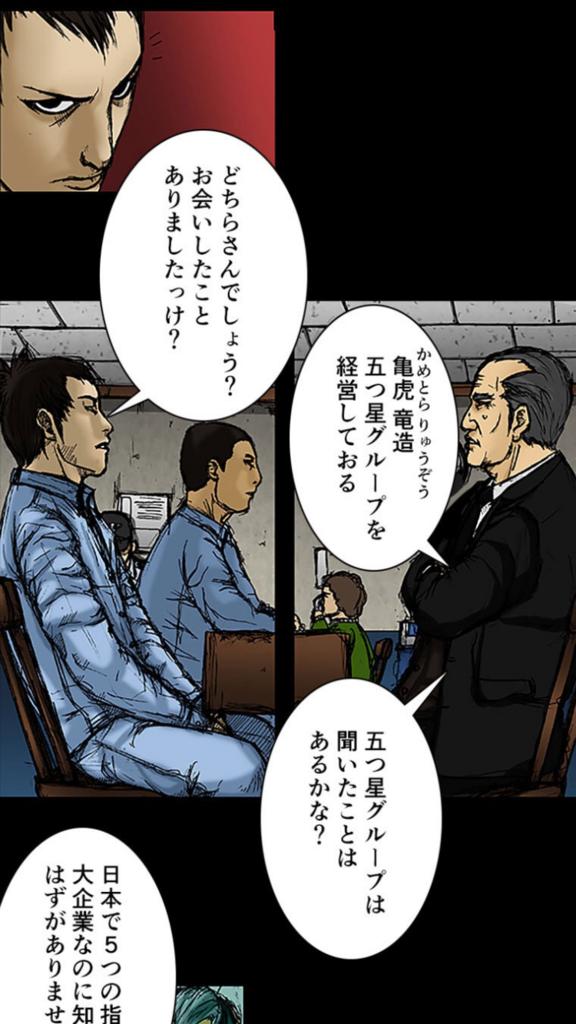 f:id:kon-taku0229:20171109091429p:plain