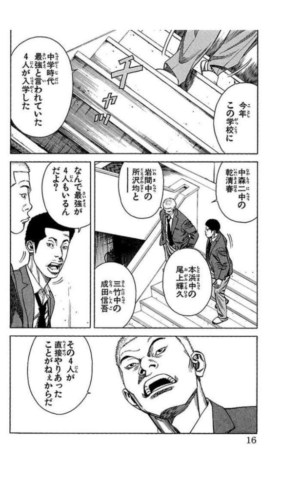 f:id:kon-taku0229:20171110175135p:plain