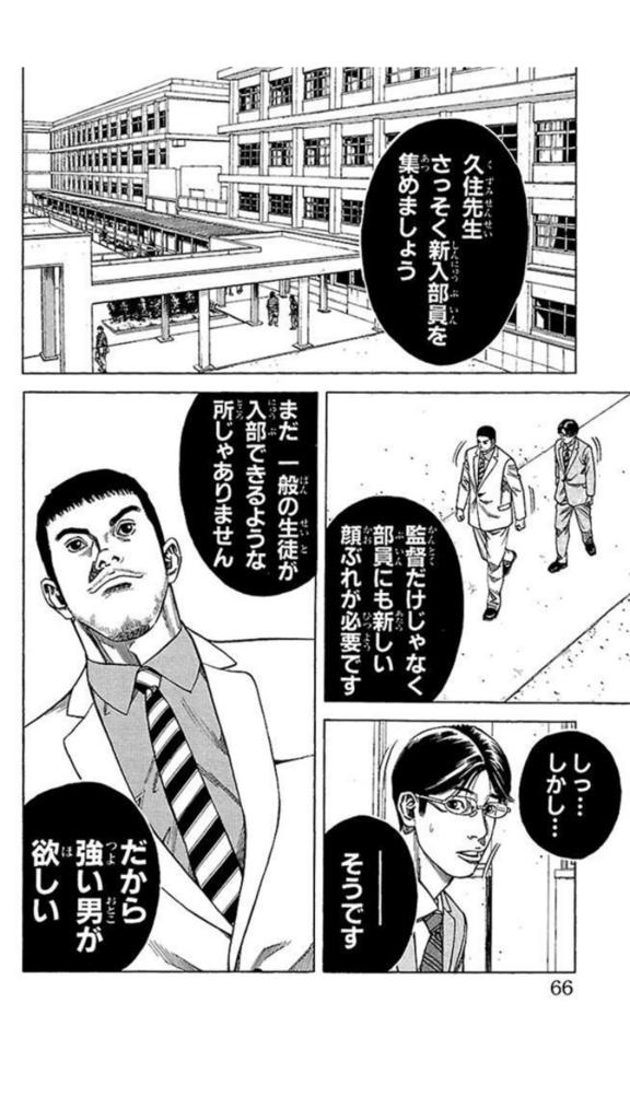 f:id:kon-taku0229:20171110180809p:plain