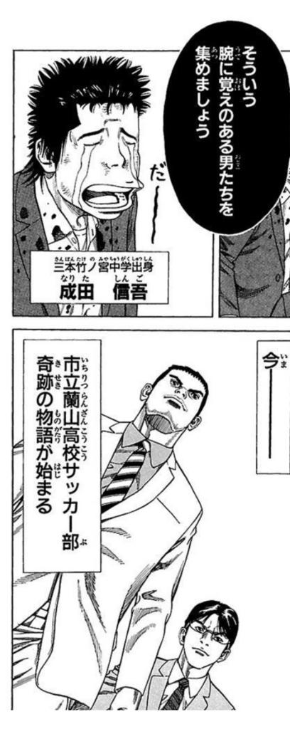 f:id:kon-taku0229:20171110180926j:plain