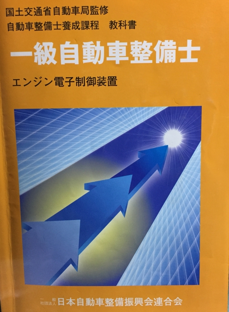f:id:kon-taku0229:20171114180737j:plain