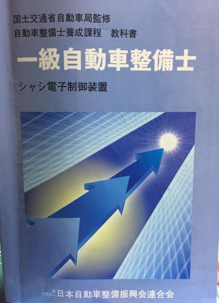 f:id:kon-taku0229:20171114181714j:plain