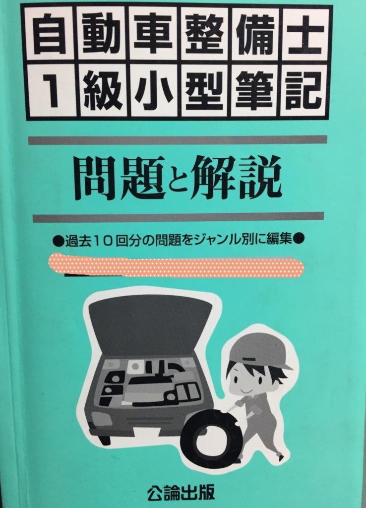 f:id:kon-taku0229:20171114184748j:plain