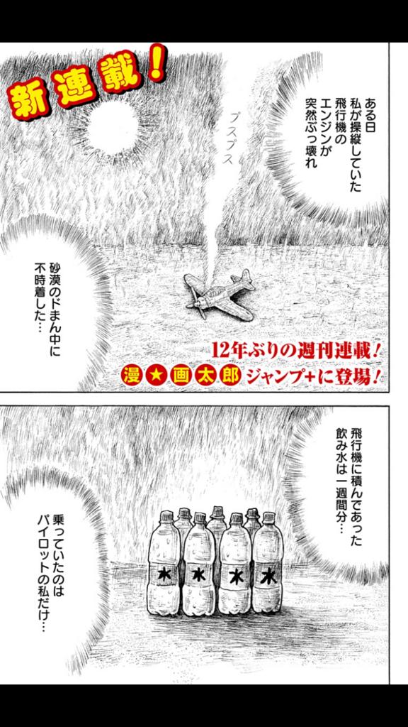 f:id:kon-taku0229:20171120182452p:plain