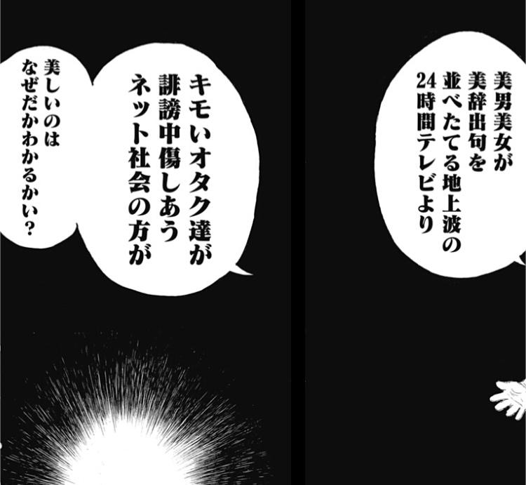 f:id:kon-taku0229:20171120184041j:plain