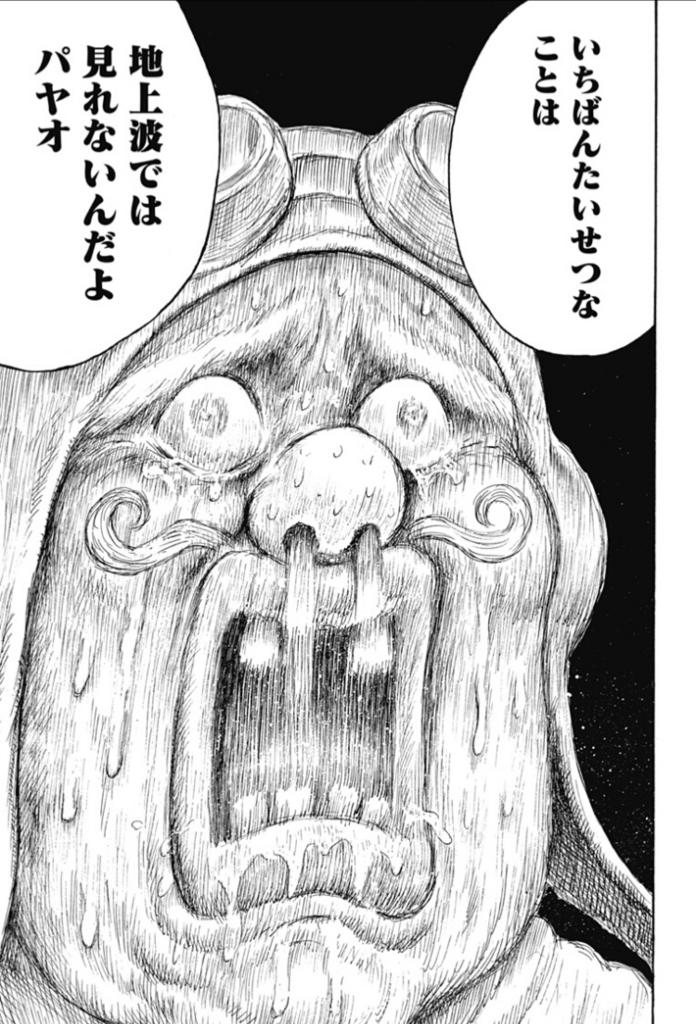 f:id:kon-taku0229:20171120184103j:plain