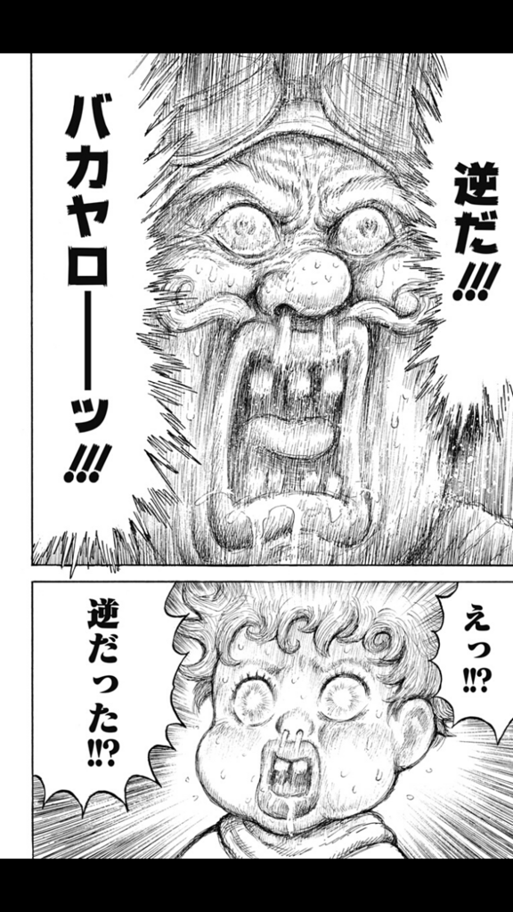 f:id:kon-taku0229:20171120185638p:plain