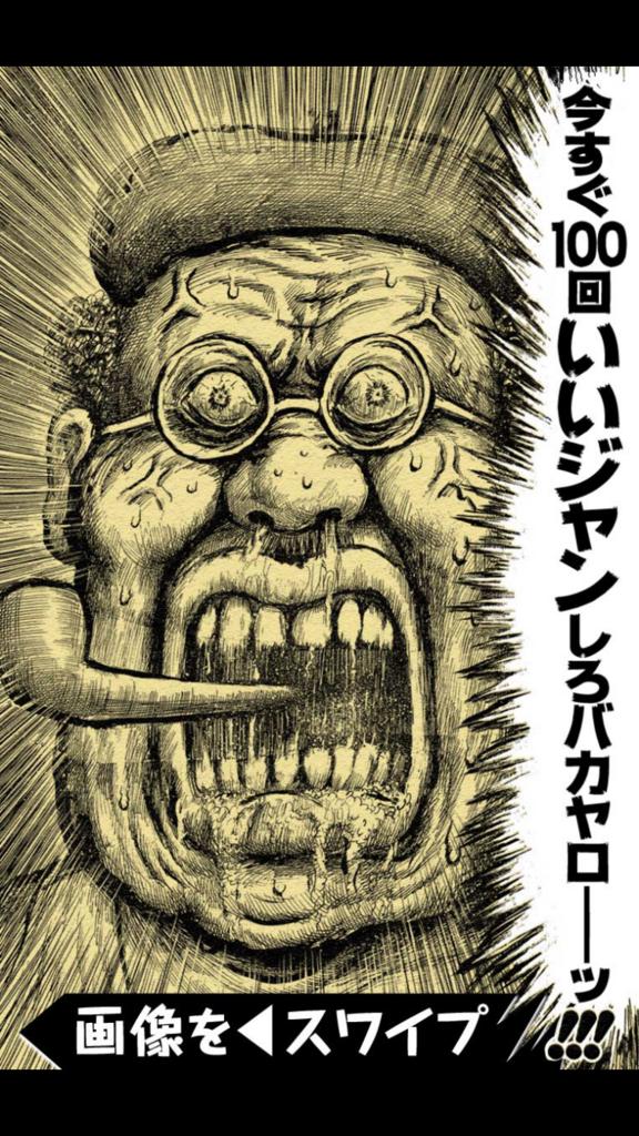 f:id:kon-taku0229:20171120191755p:plain