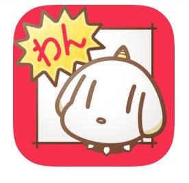 f:id:kon-taku0229:20171124235450j:plain
