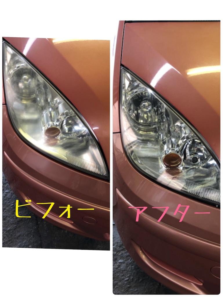 f:id:kon-taku0229:20180720174810j:image