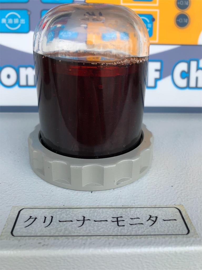 f:id:kon-taku0229:20180912142024j:image