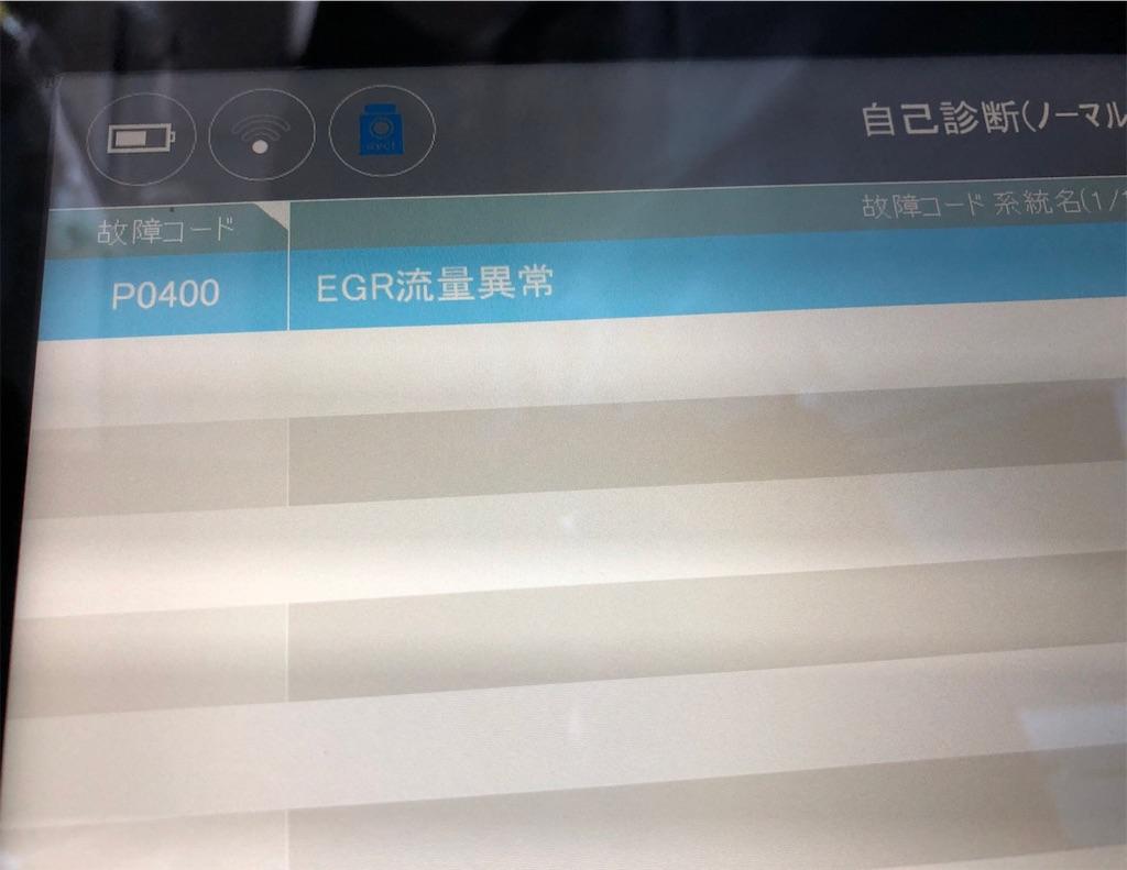 f:id:kon-taku0229:20190125180148j:image