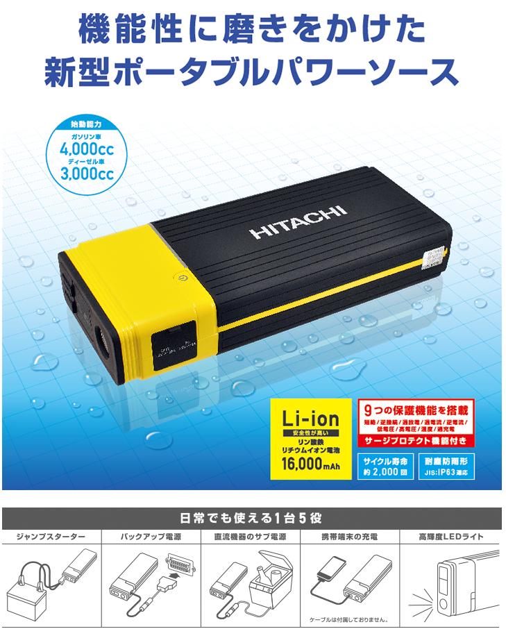 f:id:kon-taku0229:20190128110655p:plain