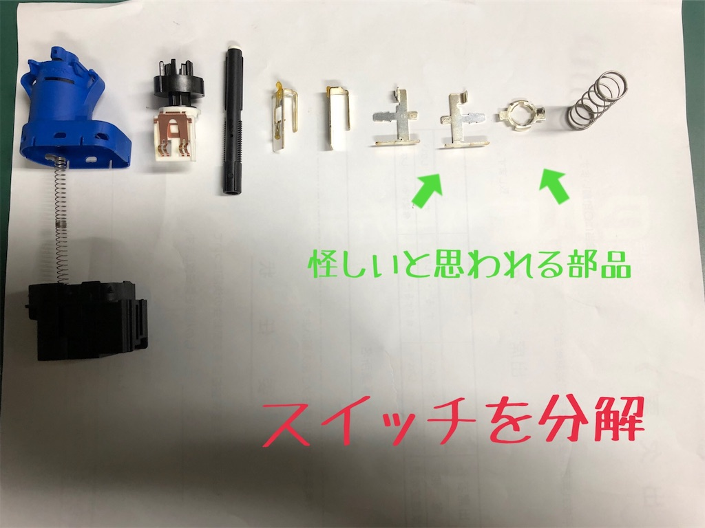 f:id:kon-taku0229:20190131193550j:image