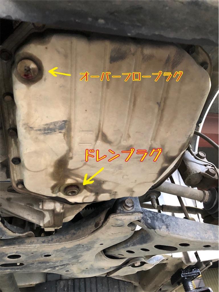 f:id:kon-taku0229:20190316204853j:image