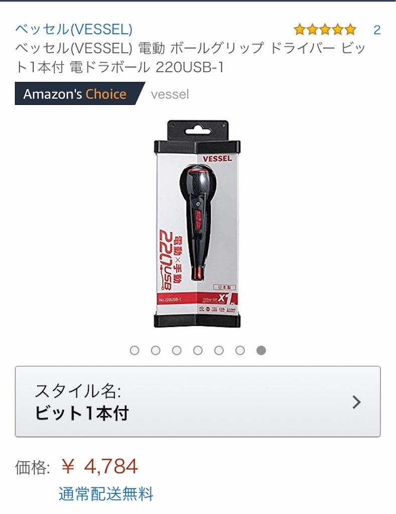 f:id:kon-taku0229:20190403212036j:image