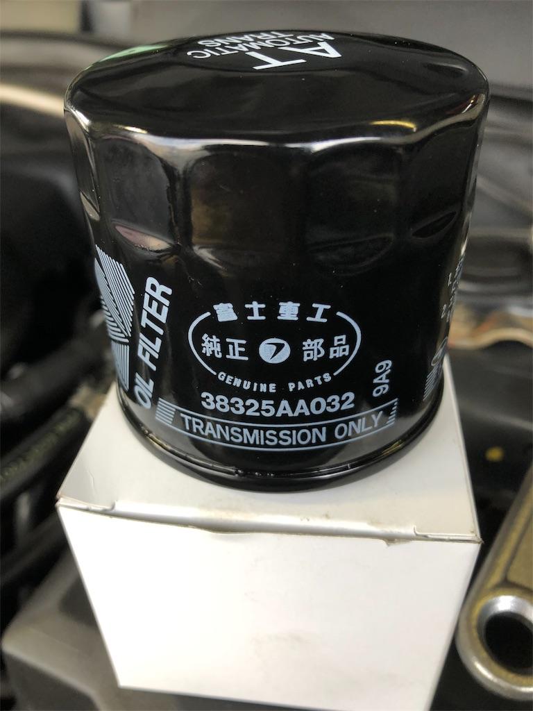 f:id:kon-taku0229:20190406134040j:image