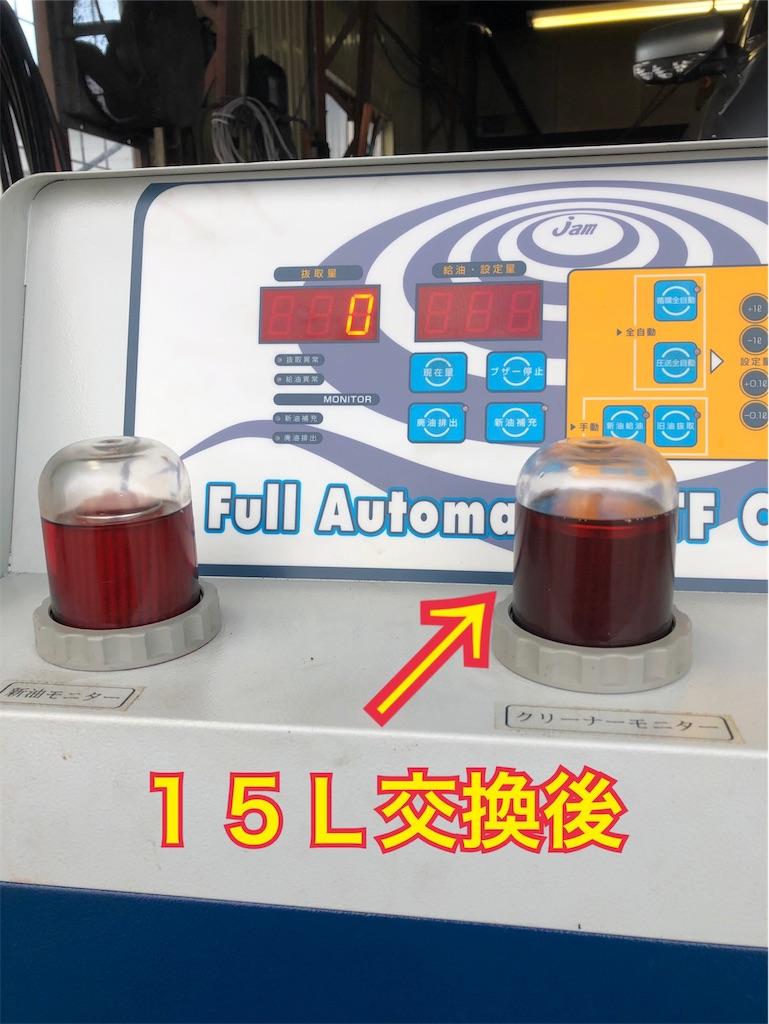 f:id:kon-taku0229:20190406134213j:image