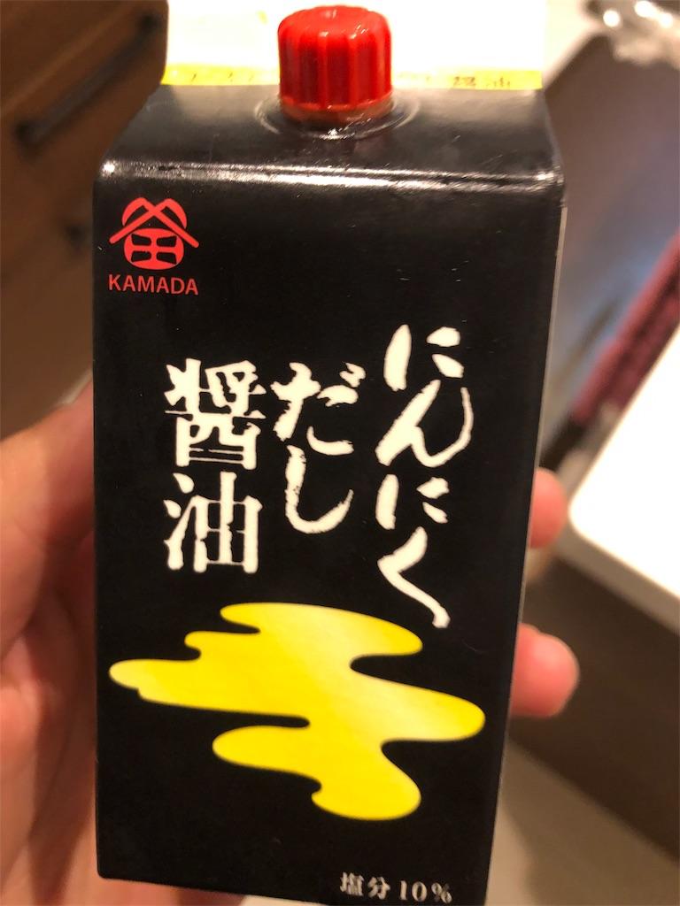 f:id:kon-taku0229:20190420115743j:image
