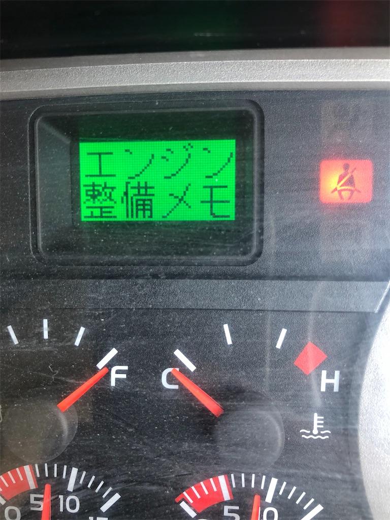 f:id:kon-taku0229:20190514141012j:image